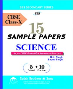 Science (Sample Papers) - X