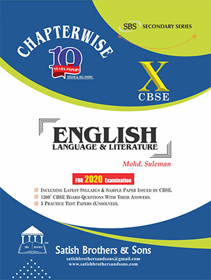 CBSE 10 English Language & Literature Previous Year Solved/Unsolved Sample Question Papers