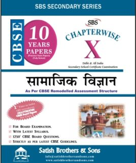Social Science (H) Chapterwise 10 years papers