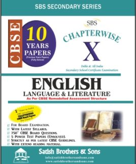 English Language and Literature Chapterwise 10 years papers