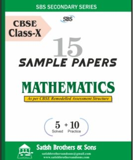 CBSE 10th Class Mathematics (EM) Previous Year Solved, Unsolved Sample Papers