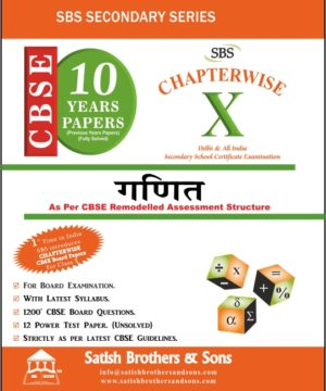 Mathematics (H) Chapterwise 10 years papers