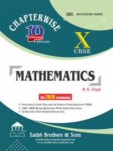 CBSE 10th Class Mathematics Previous Year Unsolved, Solved Question Paper -English Medium