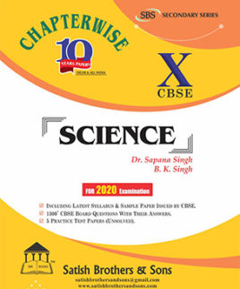 CBSE 10th Class Science Previous Year Unsolved, Solved Question Papers – English Medium
