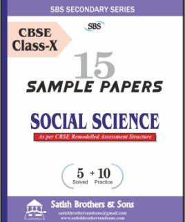 CBSE 10th Class Social Science (EM) Previous Year Solved, Unsolved Sample Papers