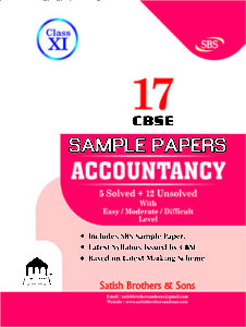 cbse class 11th accountancy sample papers
