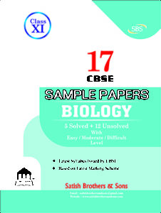 cbse class 11th biology sample papers