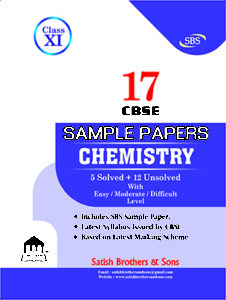 cbse class 11th chemistry sample papers