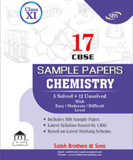 CBSE 11th Class Chemistry Solved, Unsolved Sample Papers