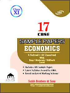 cbse class 11th economics sample papers