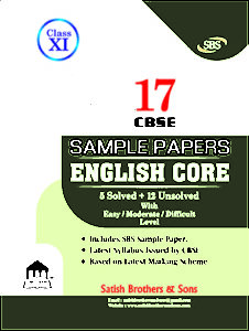 cbse class 11th english core sample papers