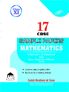 cbse class 11th mathematics sample papers