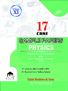 cbse class 11th physics sample papers