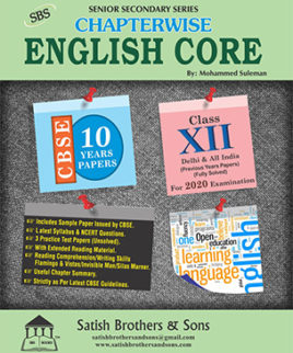 CBSE 12th English Core Previous Year Solved, Unsolved Sample Question Papers