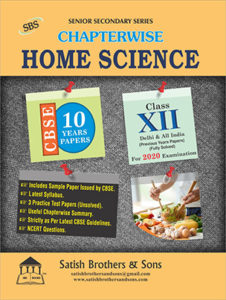 CBSE 12th Class Home Science Previous Year Solved, Unsolved Sample Question Papers
