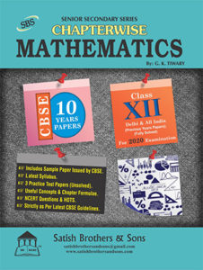 CBSE 12th Class Mathematics Previous Year Solved Sample, Question Papers