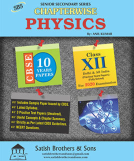 CBSE 12th Class Previous Year Physics Solved Sample, Question Paper