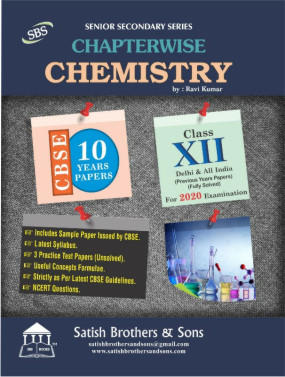 CBSE 12th Chemistry Previous Year Solved, Unsolved Sample Question Papers